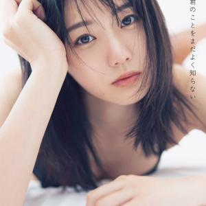 STU48 瀧野由美子 1st写真集、地元での発売記念イベントも開催!
