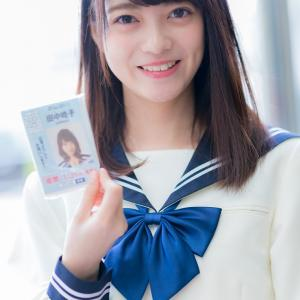 STU48の田中皓子と『ラ・ラ・ランド』のエマ・ストーン、やっぱ似てる!
