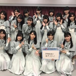 STU48が「CDTV」令和イチオシアーティスト特集のゲストライブに登場!