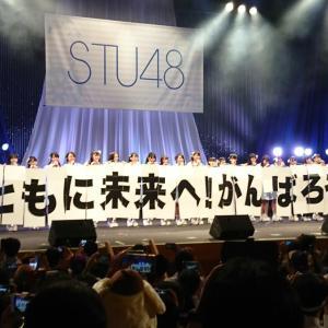 《瀬戸内の天使たちが舞い降りた》STU48 愛媛県西予市の復興イベントに出演