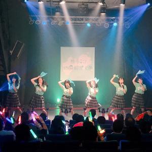 STU48がユニット公演「課外活動公演」発表!今回は島根県松江市でも開催