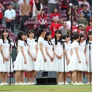 マツダスタジアムでSTU48が国歌斉唱の栄誉