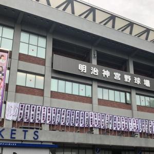 乃木坂46 真夏の全国ツアー2019 @東京 初日 セットリスト