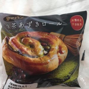 抹茶あずきロール☆259kcal