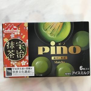 ピノ蔵出し熟成宇治抹茶☆186kcal