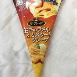 ザ・クレープ生キャラメルカスタード☆165kcal