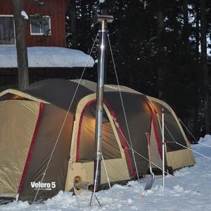 冬キャンプの予定