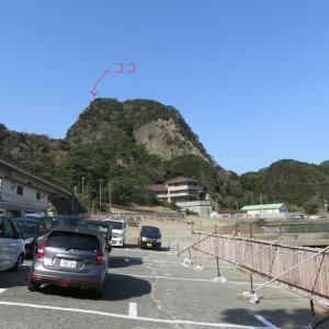 ぐるり伊豆の旅 伊豆ジオパーク烏帽子山の雲見浅間神社