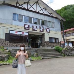秋田~山形車中泊-2 夏油温泉の混浴露天風呂