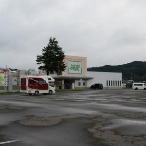 秋田~山形車中泊-4 大曲で朝ラーとハーブワールドAKITA