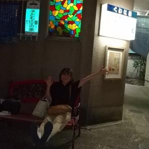石川車中泊旅 翌日は近江町市場で朝ご飯