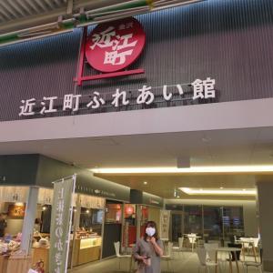 金沢車中泊旅 いきいき魚市と金沢城公園