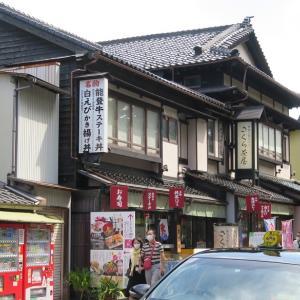 石川車中泊旅 兼六園前の茶屋と山中温泉