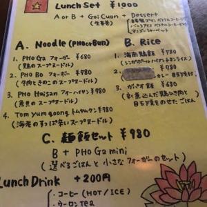 ベトナム  Cafe de Viet Nam