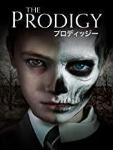映画「プロディジー」あらすじ・感想・完全にネタバレアリ