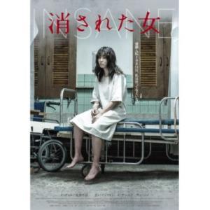 韓国映画「消された女」法律をも変えた!実話ベースだから面白い!あらすじ・感想