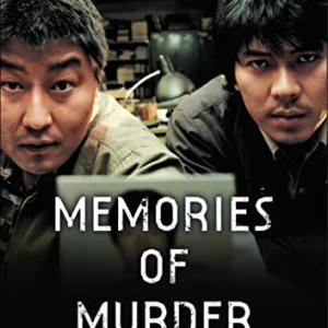 韓国映画「殺人の追憶」韓国三大未解決事件の実話!