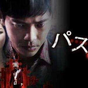韓国映画「パズル 戦慄のゲーム」久々にお勧め出来ない映画 あらすじ・ネタバレ