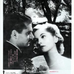 映画 名作シリーズ「レベッカ」1940 ヒッチコック監督作品・あらすじ・感想・ネタバレ
