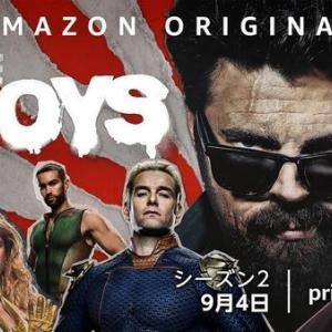 海外ドラマ「ザ・ボーイズ」シーズン2 Amazonプライムオリジナル作品 あらすじ・感想・ネタバレ