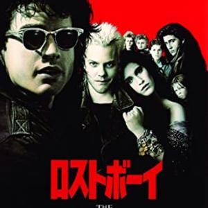映画「ロストボーイ」若き日のキーファー・サザーランドを見たい?あらすじ・感想・ネタバレ