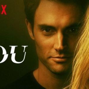 海外ドラマ「YOUー君がすべて」シーズン1 愛のカタチは、ストーキング! 各話・あらすじ・ネタバレ・感想