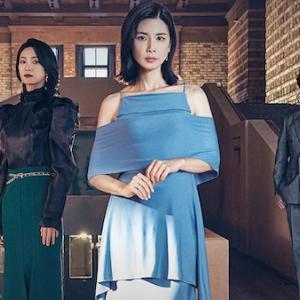 韓国ドラマ「Main(マイン)」財閥のドロドロ劇は面白い!あらすじ・感想・ネタバレ
