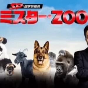 韓国映画「SP 国家情報局:Mr.ZOO」あらゆる動物の話が聞こえるコメディ!あらすじ・感想・ネタバレ