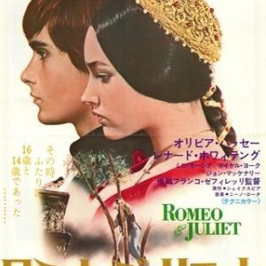 映画 名作シリーズ オリビア・ハッセー「ロミオ&ジュリエット」