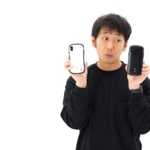 スマホ代は家族で携帯会社を引っ越せば年間10万円ほどの節約が可能!