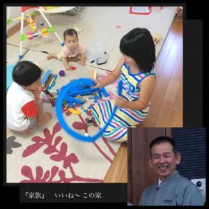 子供達の遊び場 和室 ゲームする部屋