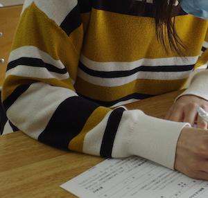 期末試験お疲れ様でした!