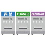 円からTk(タカ)へ通貨の両替【バングラデシュ】