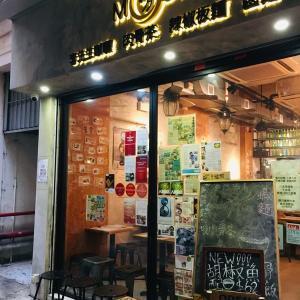【北角】シンガポール料理「骨肉茶(バクテー)が食べれるお店「古月(Ancient Moon)」