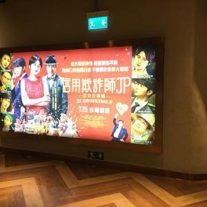 香港でインビザライン 14日目 【No.2】