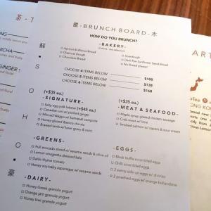 オシャレでコーヒーが美味しいカフェ「NINETYs」【中環】 インビザライン60日目【NO.6】