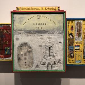 良かった現代美術展、写真展など2020年(備忘録)