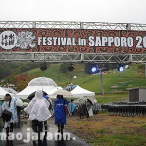 水曜どうでしょう祭り2019・10・4 in札幌