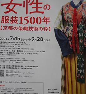 新宿の文化学院博物館に行ったった。