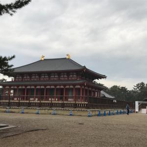 奈良勉強会翌日、奈良、近鉄迷い旅?京都本願寺巡り、、、〆はハイボールだ!追記あり