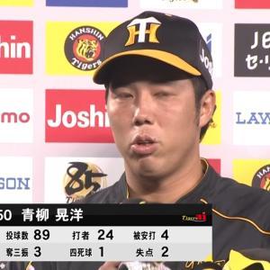 20200827 阪神!!サンズ選手2ホーマで逆転勝利!!