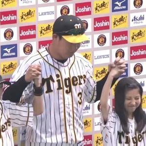 20190503 阪神の4番!!大山選手がサヨナラタイムリー