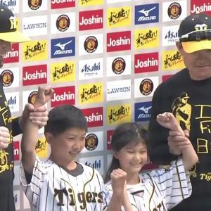 20190504 阪神 メッセンジャー復活!! 2年ぶり完投勝利