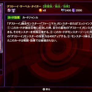 Switch遊戯王:LotD ファーニマルが面白い!!