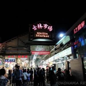MRT1日券でまわる台北観光&グルメ