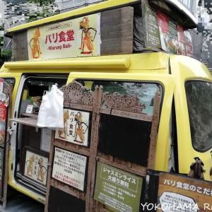 フードトラックの東南アジア料理がおいしい!