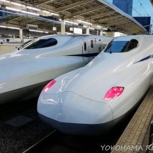 東急ハーヴェストクラブ有馬六彩から帰京~新幹線N700S