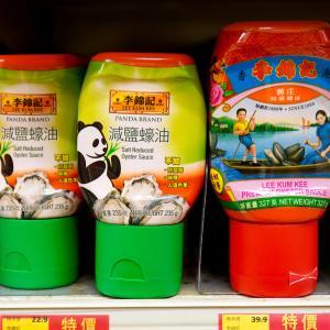 【お土産】【生活】スーパーでも買えるお土産!オイスターソースといえば「李錦記」!