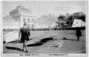 明治42年の飛行実験