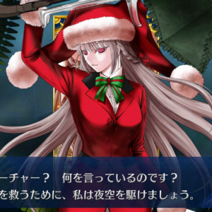 2019年クリスマス 【高難易度】